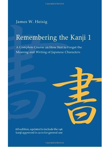 REMEMBERING THE KANJI 1 6TH ED.