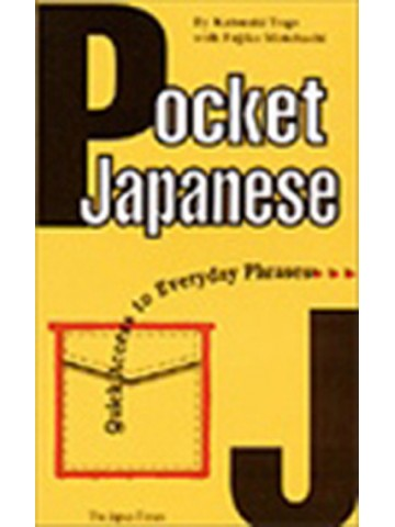 POCKET JAPANESE