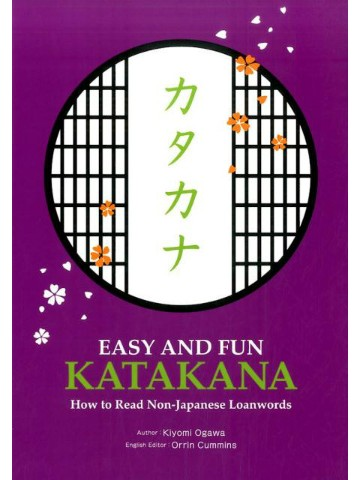 EASY AND FUN KATAKANA