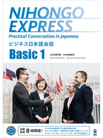 NIHONGO EXPRESS  Practical Conversation in Japanese  Basic 1