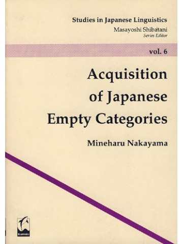 ACQUISITION OF JAPANESE EMPTY  CATEGORIES