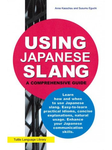 USING JAPANESE SLANG