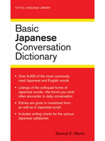 BASIC JAPANESE CONVERSATION DICTIONARY