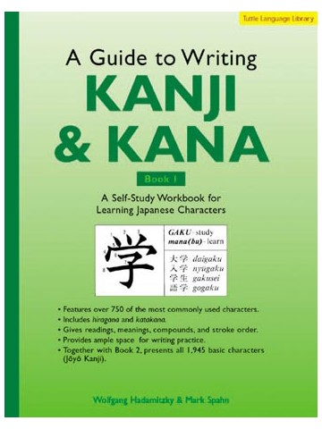 A GUIDE TO WRITING KANJI & KANA BOOK 1
