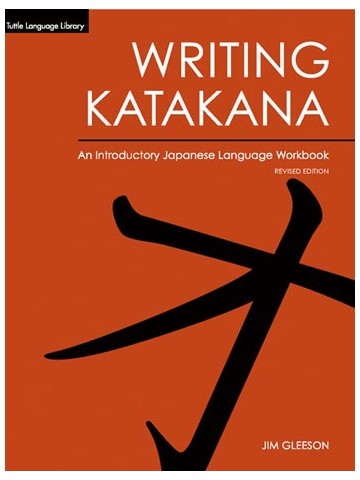 Writing Katakana